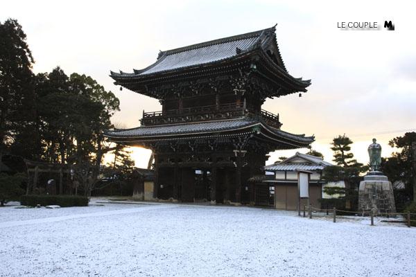 SEIRYOUJI-019