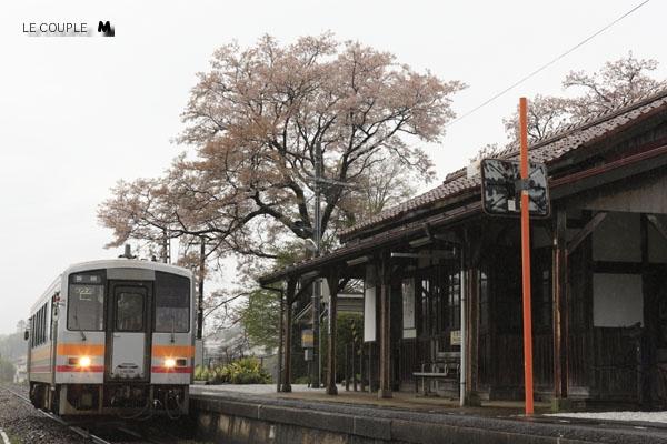 6_minasakatakio2