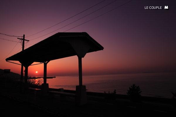 8_sunset
