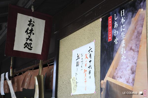 NAKAMURAKEN-020