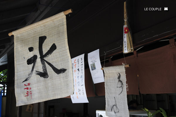 NAKAMURAKEN-028