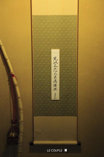 NAKAMURAKEN-032