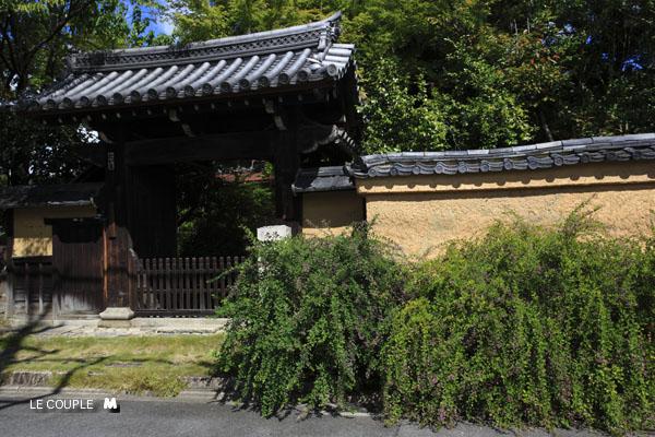 KOUSHOUJI-003