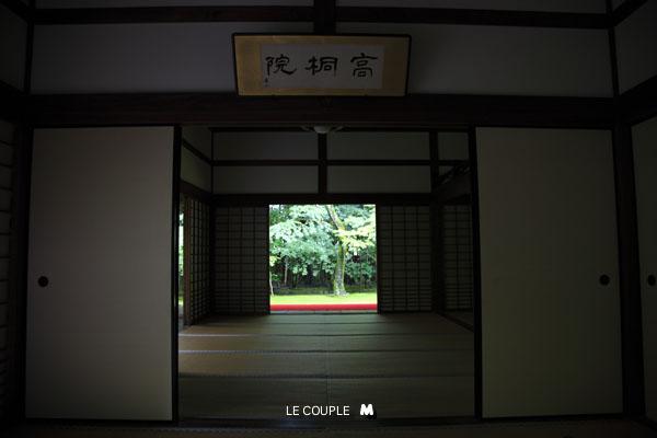 KOUTOUIN-003