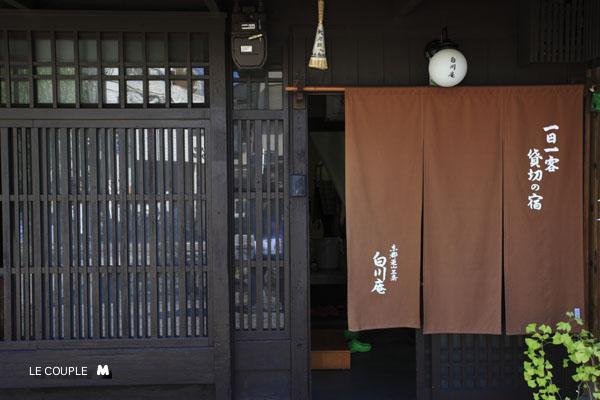SHIRAKAWA-007