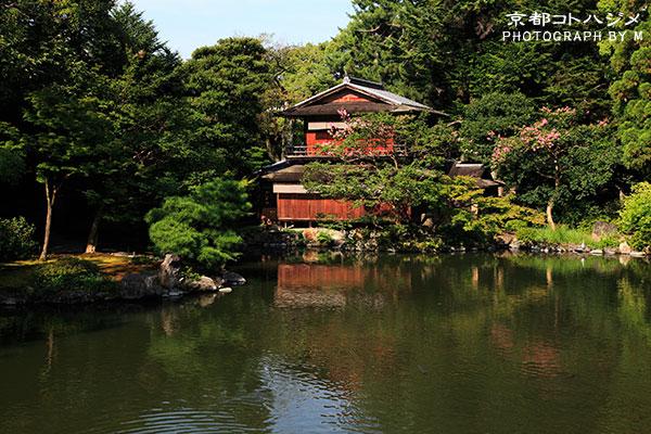 KYOTOGYOEN-040