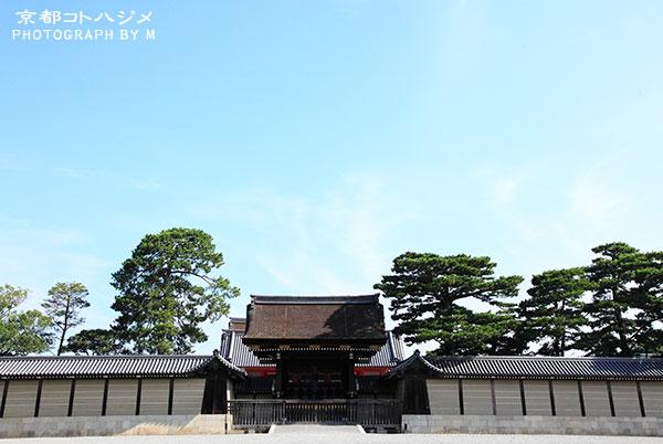 KYOTOGYOEN-050