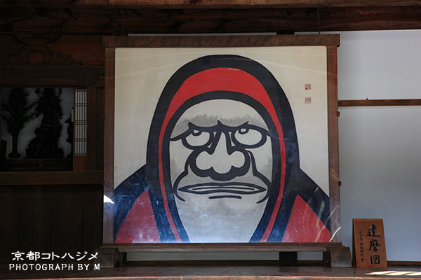 TENRYUJI-030