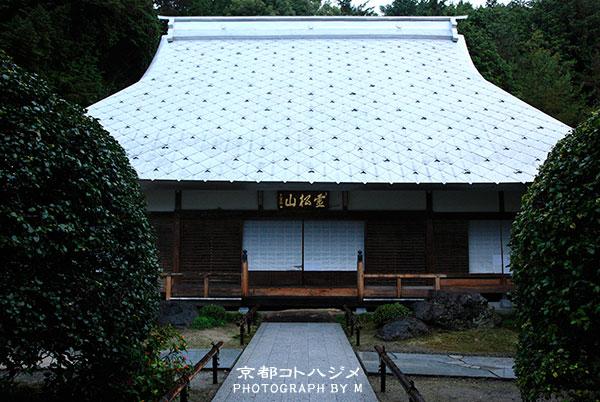 MYOUSHUUJI-020