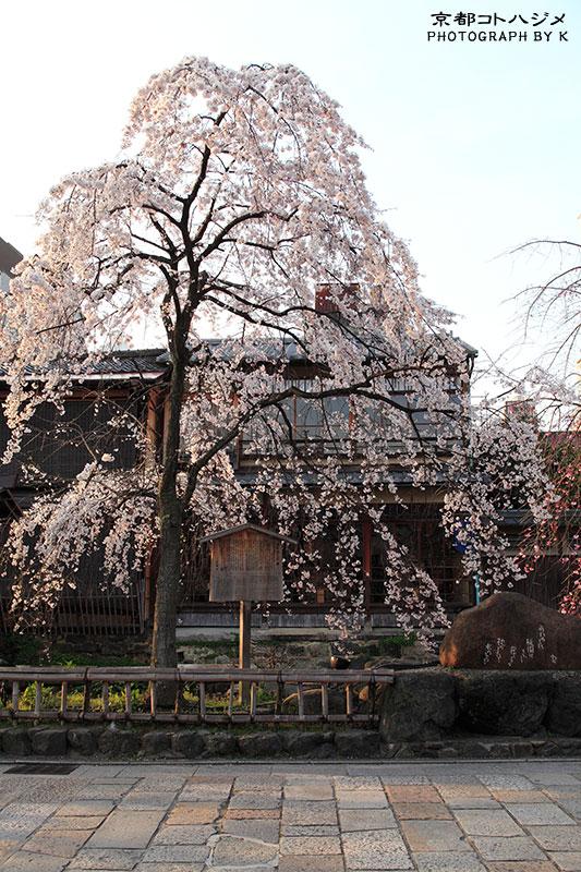 GIONSHIRAKAWA-057