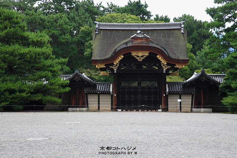 KYOTOGOSHO-030