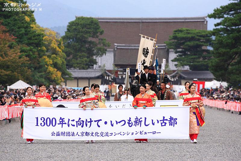 jidaimatsuri-001